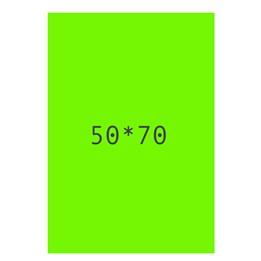 Textkartong 50x70cm Fl.Grön